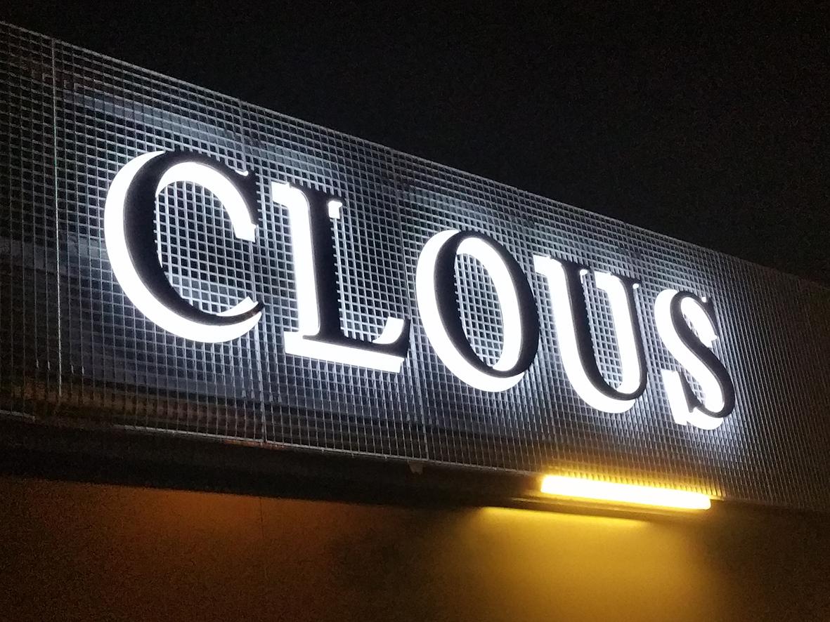 Verlichte dooslettertekst Clous Mode Eindhoven